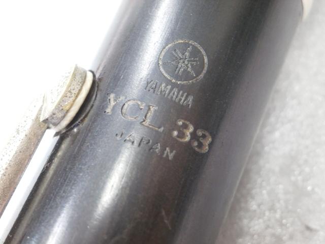 YCL33.JPG